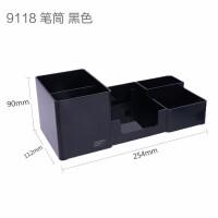 文具9115多功能创意时尚笔桶桌面摆件办公用品收纳盒笔筒
