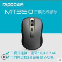 雷柏MT350无线蓝牙三模式电脑笔记本办公鼠标多屏切换3.0/4.0/2.4