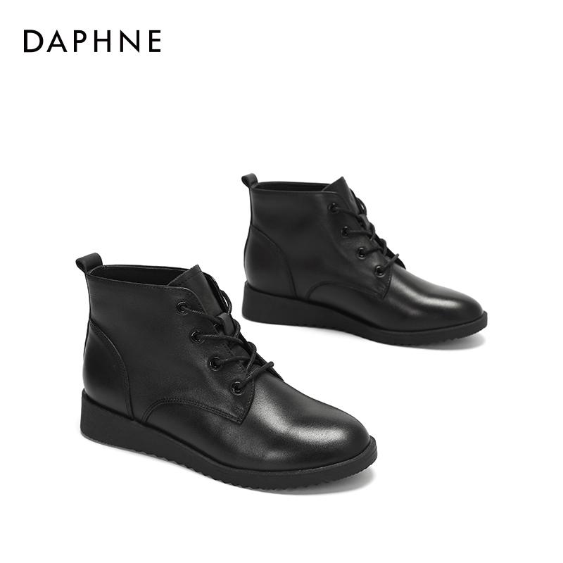 Daphne/达芙妮2017冬新款时尚牛皮女靴轻便简约舒适圆头短靴女 支持专柜验货 断码不补货