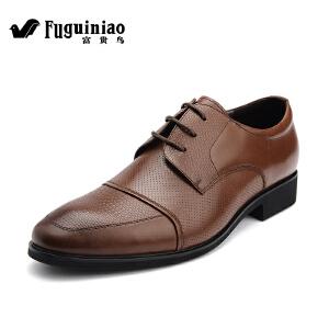 富贵鸟 真皮时尚型男正装男鞋