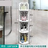 浴室置物架卫生间转角架落地三角架子厕所卫浴洗手间收纳架 g4u
