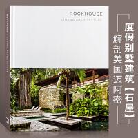 【英文版】Rock House石屋STRANG作品 美国佛罗里达州热带风情度假别墅深度解析 建筑设计