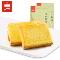 良品铺子 切片蛋糕250g/袋 (果丁味)糕点休闲零食独立包装