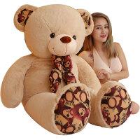 女生日圣诞节礼物布娃娃可爱熊公仔毛绒玩具抱枕抱抱熊