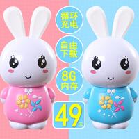 小白兔子早教机讲故事机可充电下载婴儿童宝宝带音乐玩具0-3-6岁