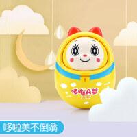 【支持礼品卡】哆啦A梦婴儿玩具不倒翁点头娃娃3-6-9-12个月宝宝早教益智0-1岁f8l