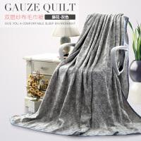 纱布毛巾被纯棉盖毯毛巾毯子全棉空调被床单双人单人午睡儿童学生 浅灰色 藤花-双层款
