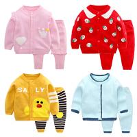 宝宝毛衣套装18春装新生婴儿衣服纱衣线衣男女童针织衫0-1-2岁潮