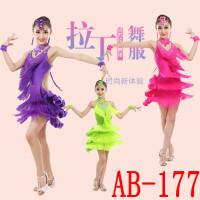 儿童舞蹈比赛流苏演出服拉丁舞服装女童夏季连衣裙少儿表演服