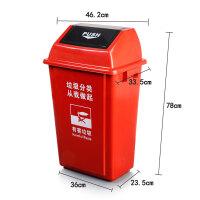 垃圾分类垃圾桶大号塑料工业带盖垃圾箱摇盖户外物业商用环卫小区