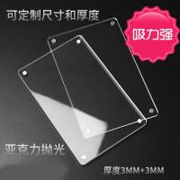 亚克力面板抛光透明强磁标价牌价格标签牌平面台签台卡桌牌可定制