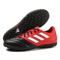 adidas阿迪达斯男鞋足球鞋2018年新款ACE TF碎钉运动鞋BB1771