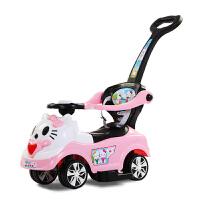 多功能儿童扭扭车四轮宝宝滑行推把护栏溜溜学步车带音乐手玩具车