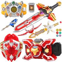 皇侠炎龙召唤器腰带武器套装玩具铠甲勇士铠传捕将王刑天进化版帝