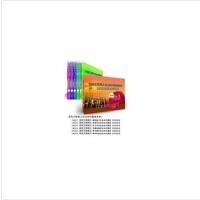 农民工转岗工安全知识题库系列-机械行业安全知识题库 2CD-ROM(满500元送8G U盘) 安全教育视频光盘