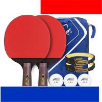 乒乓球拍三星初学者兵乓球成品直拍横拍学生2只装ppq k1f