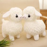 羊驼毛绒玩具可爱超萌玩偶仿真小绵羊公仔道具床上睡觉抱枕女礼物按摩 白色毛绒羊驼