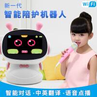 智力快车A20儿童智能早教机器人高科技语音对话男女孩子宝宝益智教育陪伴玩具