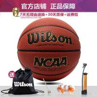 ncaa篮球比赛用球蓝求吸湿PU品牌软皮威尔逊 WTB0730【送气筒气针球包网兜四件套】