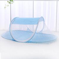 婴儿蚊帐儿童宝宝新生儿bb床防蚊罩小孩蒙古包有底可折叠通用夏季