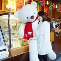 送女友大熊毛绒玩具泰迪熊公仔布娃娃抱抱熊