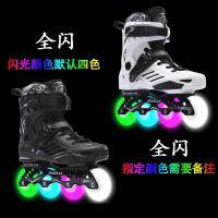 男女旱冰鞋平花滑冰鞋儿童溜冰鞋直排轮夜光花式鞋轮滑鞋