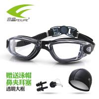 眼镜 纯透明高清防雾近视泳镜 女大框游泳水镜 防水游泳镜 男