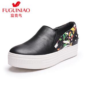 富贵鸟 年春季新品 新潮圆头套脚女休闲鞋铆钉装饰印花板鞋松糕鞋