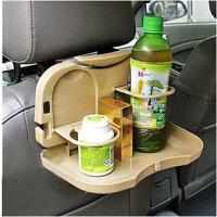 折叠饮料架 棕色汽车椅背餐盘架自驾游/多功能餐盘/
