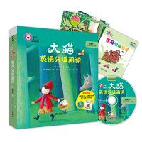 大猫英语分级阅读启蒙级2(适合幼儿园小.中班)(9册读物+1册指导)(附光盘)