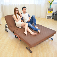 东木 折叠床 简约沙发床办公室午休床 单人床双人床午睡懒人床 陪护床 时尚躺椅 折叠椅