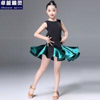儿童短袖连体拉丁练功服女孩考级比赛演出服女童拉丁舞裙2018新款