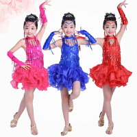 儿童演出服装亮片流苏春夏拉丁舞蹈服考级比赛练功服女