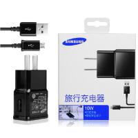 【包邮】三星10W旅行充电器 适用于 W999 W2013 W2014 B9388 C1116 B9120 T320