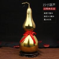铜葫芦摆件有盖铜葫芦大小号八卦百草明咒风水铜葫芦挂件 抖音 1