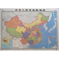 中华人民共和国地图 安雪菡 责任编辑
