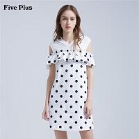 Five Plus女装露肩波点连衣裙女短袖拼接A字裙子棉质假两件套