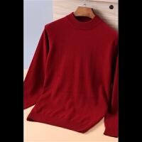 20171203061941494秋冬季新款男士圆领羊绒衫男装中老年羊绒衫圆领套头毛衣针织衫