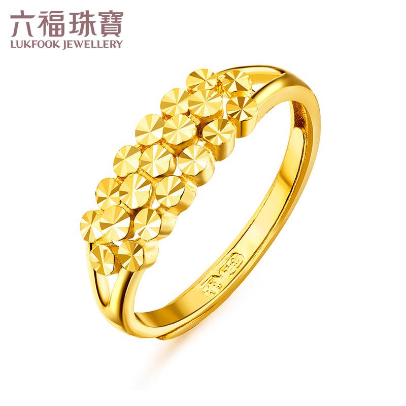 六福珠宝黄金戒指精致闪耀女款足金指环金手饰     B01TBGR0003支持使用礼品卡