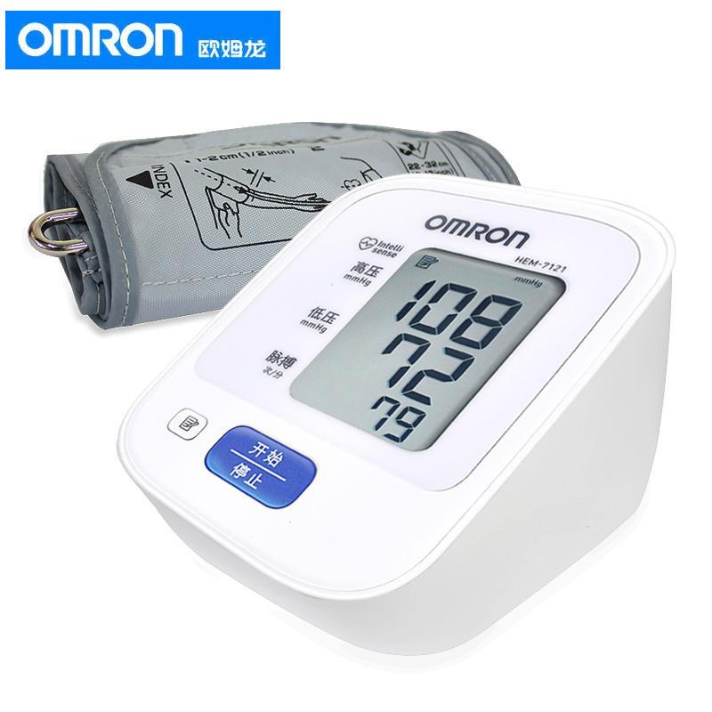 欧姆龙(OMRON)电子血压计 HEM-7121静音智能加压 赠 欧姆龙原装电源适配器一个