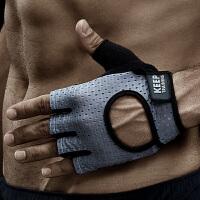 夏季健身手套男透气女运动手套防滑护腕哑铃器械训练半指薄款耐磨