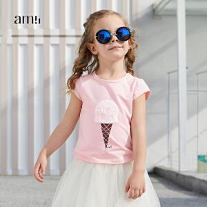 【下单立享5折】amii女小童T恤2018夏装新款韩版潮1-2-3岁宝宝公主儿童上衣洋气