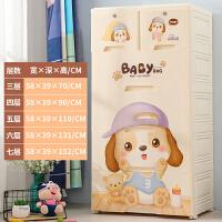 抽屉式婴儿童收纳柜 环保塑料卡通加厚五斗收纳柜衣柜宝宝储物柜子整理箱