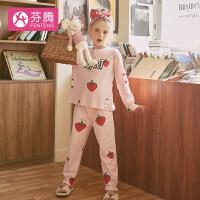 芬腾-睡衣女草莓卡通图案纯棉圆领个性可爱女童家居服