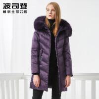 波司登(BOSIDENG)2017新品狐狸毛领中款修身加肥大码女羽绒服B70141046BWL