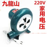 鼓风机220V炉灶鼓风机家用小型鼓风机烧烤助燃家用鼓风机