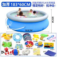 儿童游泳池小孩宝宝家用加厚婴儿大型水上乐园充气超大号泳池