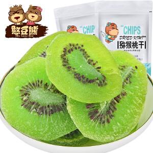 【憨豆熊 _ 猕猴桃干100g*2袋】 零食特产蜜饯果干奇异果干