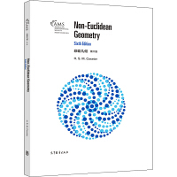 非欧几何 第六版 影印版 H S M Coxeter 高等教育出版社