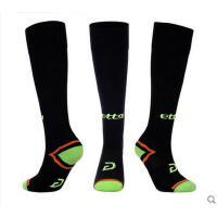 高弹透气缓震时尚拼色少年运动袜加厚训练袜足球袜儿童长筒球袜